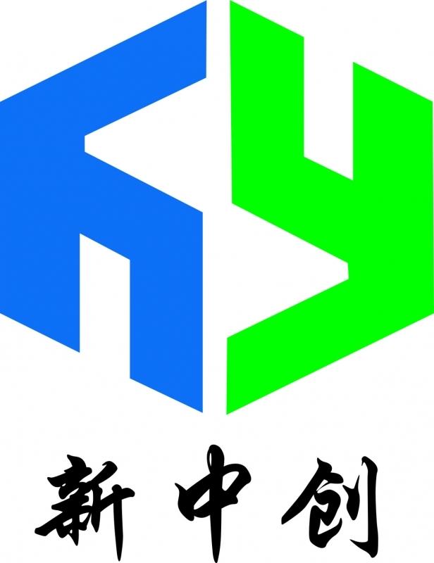 江苏新中创装饰工程有限公司