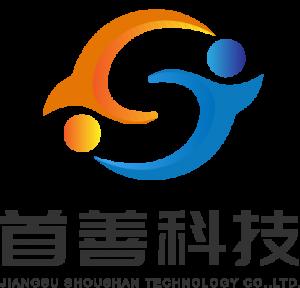 江苏首善科技有限公司