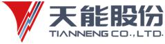 浙江天能电池(江苏)有限公司