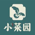 小菜园南京管理有限责任公司沭阳人民中路分公司