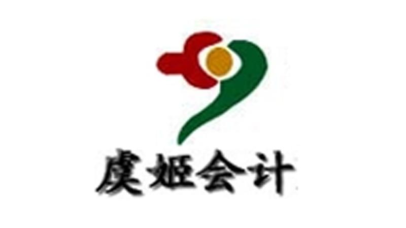 沭阳会计服务中心