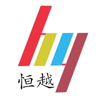江苏恒越新型装饰材料有限公司