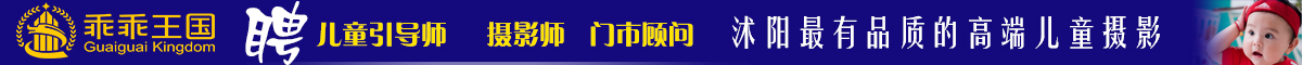 phpyun小程序事业部